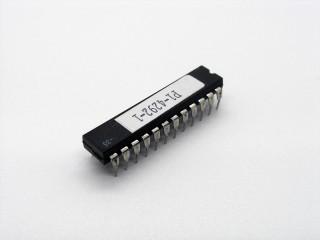 P1 Custom Logic Chip