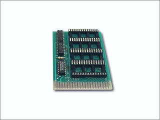 Super Cartridge Board